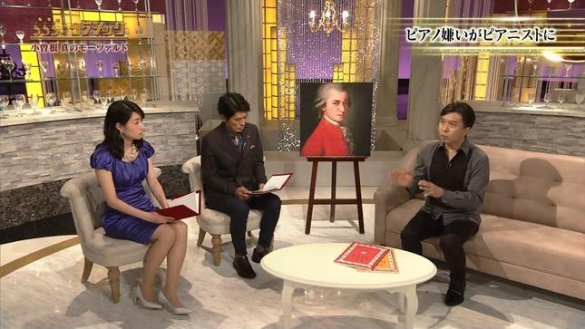 牛田茉友 らららクラシック 8