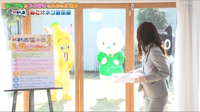 竹﨑由佳 BSキャッ東 ねこ×ネコ宣伝部 3