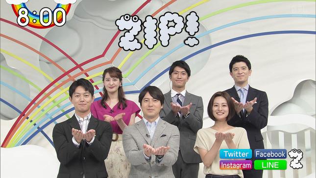 後呂有紗 ZIP! 7