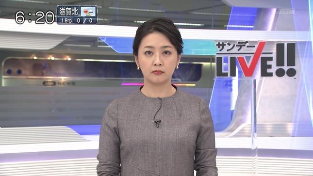 矢島悠子 AbemaNews サンデーLIVE!! ANNnews 2