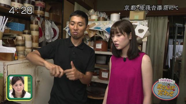 澤田有也佳 キャスト 11