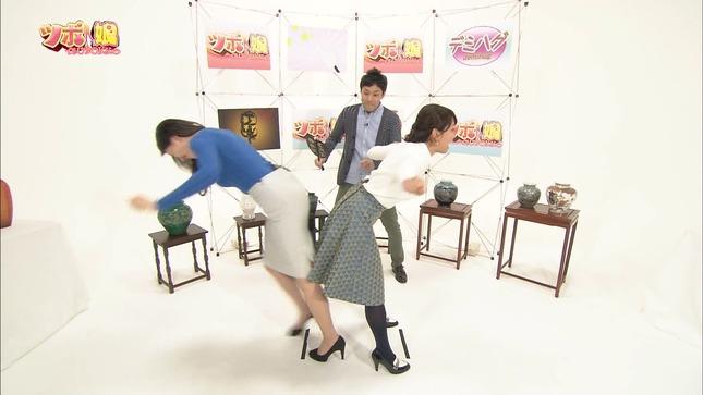 出水麻衣 ツボ娘 橋本マナミ 09