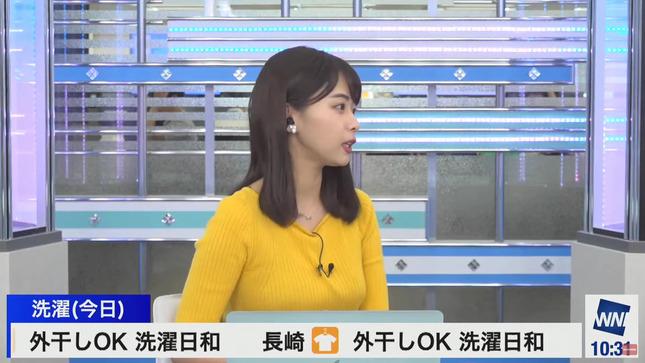 角田奈緒子 ウェザーニュースLiVE 16