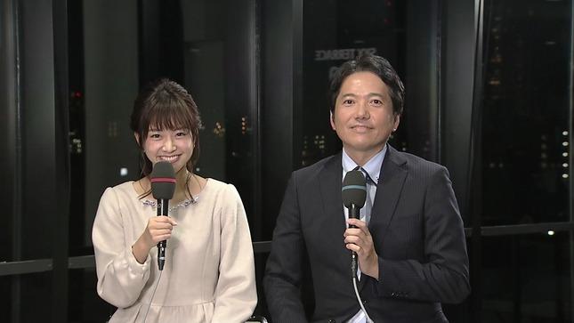 中川絵美里 Jリーグタイム Oha!4 5