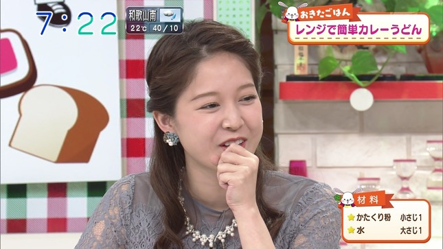津田理帆 おはよう朝日です 4