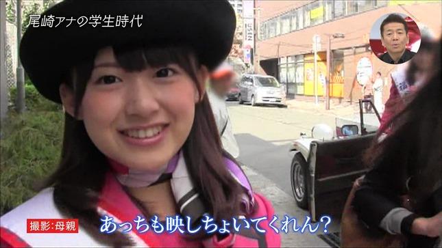 尾崎里紗 おしゃれイズム日テレ人気女子アナSP 7