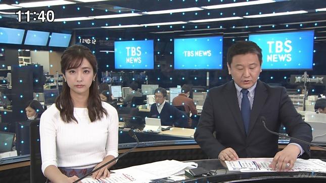 田村真子 JNNニュース TBSニュース  ひるおび! ゴゴスマ 1