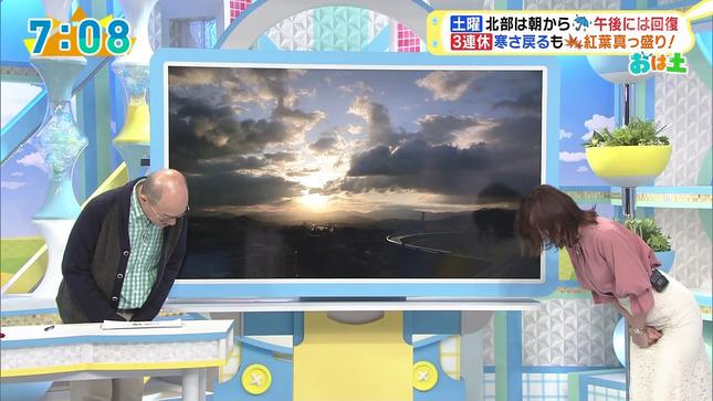 斎藤真美 おはよう朝日土曜日です ほな行こCar! 12