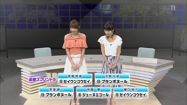 高見侑里 高田秋 BSイレブン競馬中継 うまナビ!イレブン 12