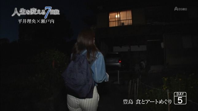 平井理央 人生を変える7日旅 17