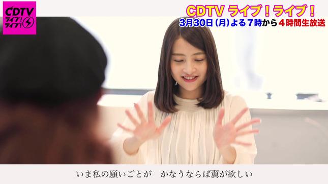 日比麻音子 江藤愛 宇賀神メグ CDTVハモりチャレンジ 8