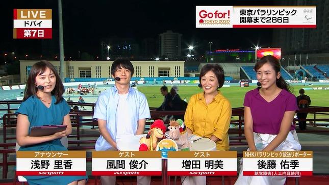 浅野里香 パラ陸上世界選手権2019 8