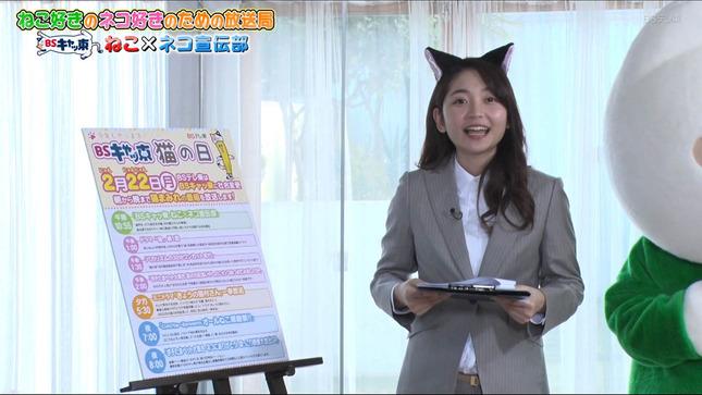 竹﨑由佳 BSキャッ東 ねこ×ネコ宣伝部 14