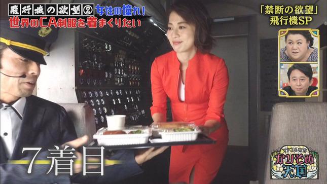 久保田直子 マツコ&有吉 かりそめ天国 22