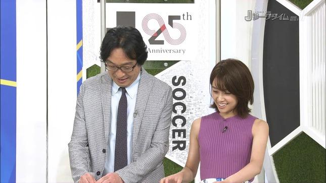 中川絵美里 Jリーグタイム 12