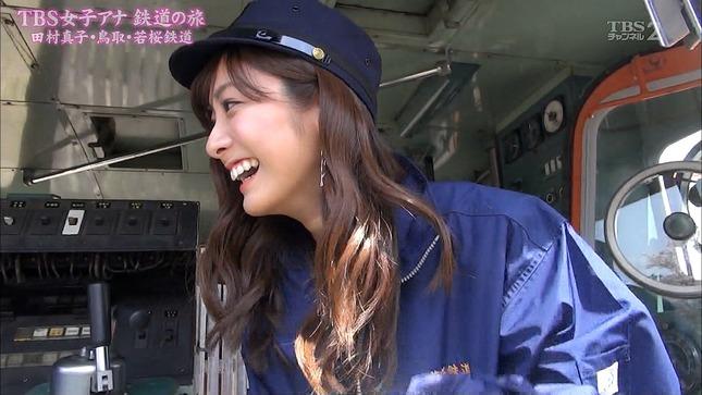 田村真子 TBS女子アナ 鉄道の旅 8