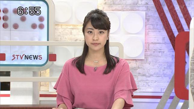 村雨美紀 どさんこワイド 1×8いこうよ! STVnews 15