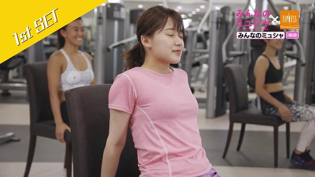 尾崎里紗 ミュシャ体操 23