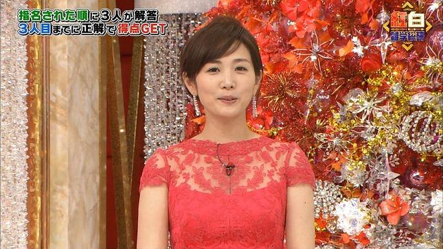 高島彩 紅白雑学総研 12