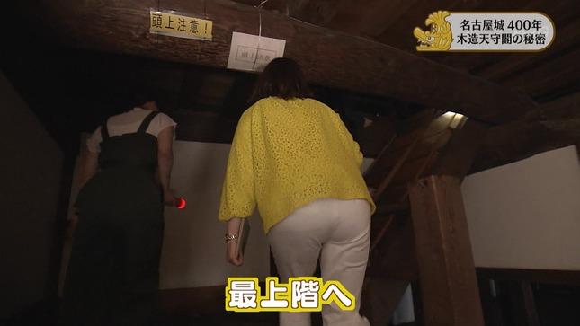 """橋詰彩季 金とく 名古屋城 ~""""究極""""の技と美の旅~ 8"""