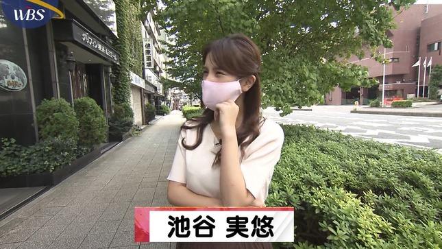 池谷実悠 ワールドビジネスサテライト 3