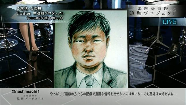 鎌倉千秋 Nスペ未解決事件 NEWSWEB 16