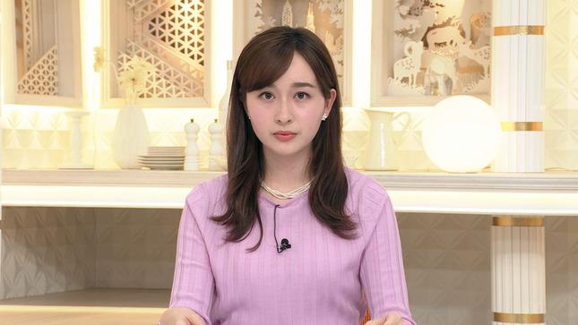 宇賀神メグ Nスタ TBSニュース 宇内梨沙 10