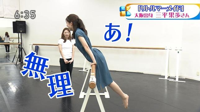 石橋亜紗 ニュースほっと関西 9