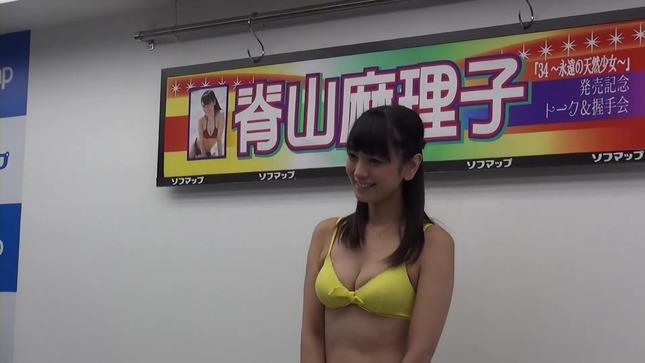 脊山麻理子 DVD発売記念イベント 05
