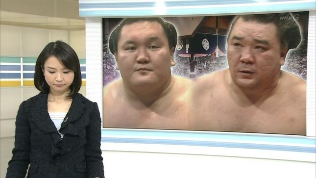 守本奈実 NHKニュース7 20