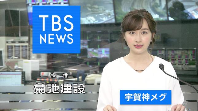 宇賀神メグ サンデー・ジャポン はやドキ! JNNニュース 1