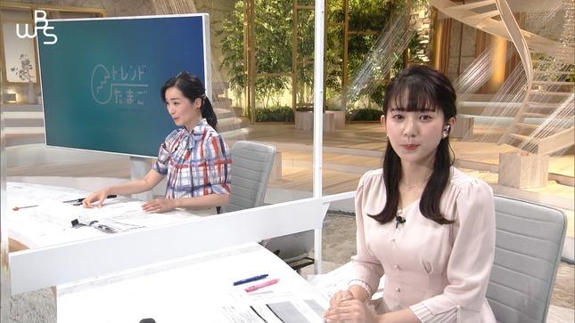 冨田有紀 7スタライブ 内村のツボる動画 WBS 10