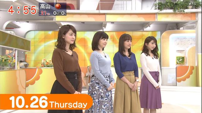 松尾由美子 新井恵理那 グッド!モーニング 4
