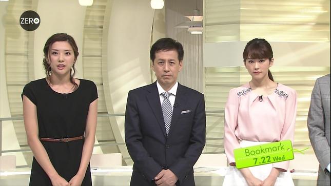 山岸舞彩 NewsZero 17