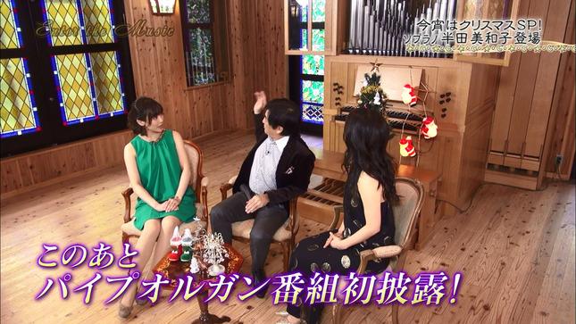 繁田美貴 エンター・ザ・ミュージック 07