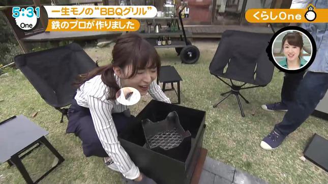 速水里彩 ニュースOne 19