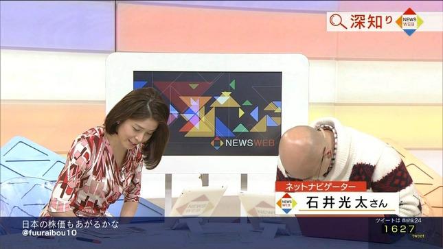 鎌倉千秋 NEWSWEB 02