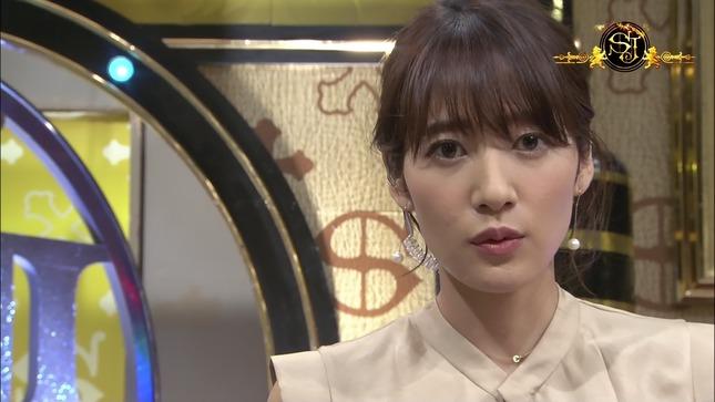 吉田明世キ サンデー・ジャポン 6