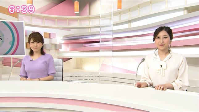 垣内麻里亜 news everyしずおか 9