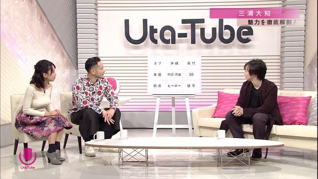 澤田彩香 Uta-Tube 3