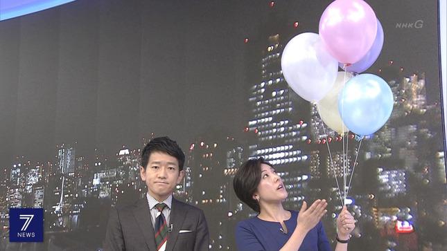 上原光紀 祝賀御列の儀 NHKニュース7 首都圏ニュース845 13