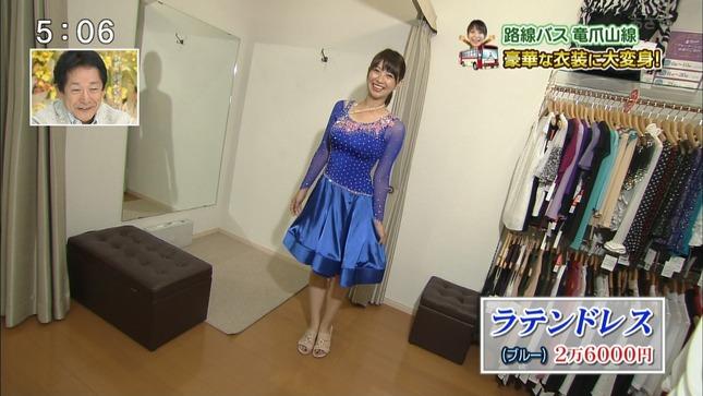 広瀬麻知子 とびっきり!しずおか 15