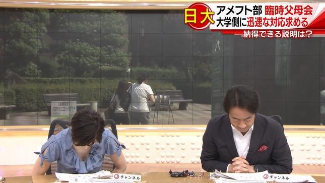 上山千穂 矢島悠子 スーパーJチャンネル 2