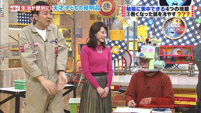 新井恵理那 所さんお届けモノです! 4