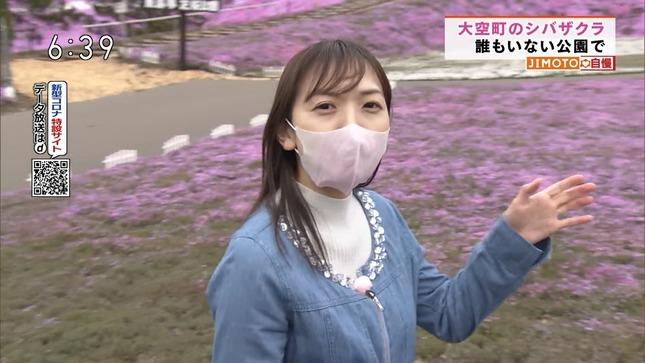 舛川弥生 ほっとニュース北海道 3