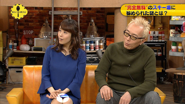 片山千恵子 所さん!大変ですよ 11