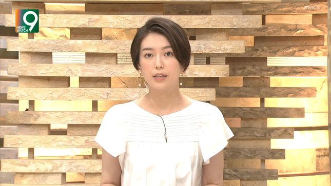 和久田麻由子 ニュースウオッチ9 5