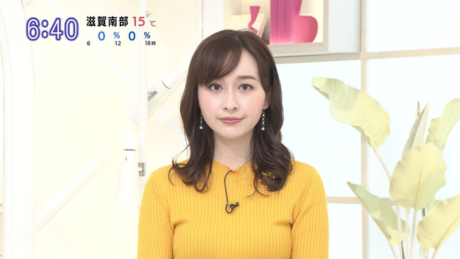 宇賀神メグ あさチャン! JNNフラッシュニュース 3