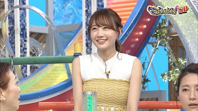 高田秋 笑ってコラえて!3月SP 2