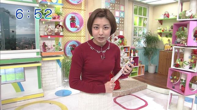 大野聡美 おはよう朝日です 07
